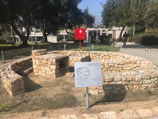 The Eretz Museum was established on the site of an archaeological dig. So as you wonder from pavilion to pavilion you stumble on parts of the dig. This isn't one of them! This is a blacksmith's workshop from the 14th century CE found near Eilat and moved to the museum in 1971.