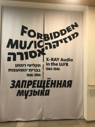 Entrance to 'Forbidden Music'