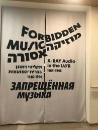 Entrance to 'Forbidden Music'