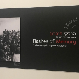 'Flashes of Memory: Photography during the Holocaust' I was less annoyed that I wasn't allowed to take photographs in this exhibition than the fact that there was no sign saying that I couldn't. Instead a grumpy guard grouches at me about it. The exhibition itself was disappointing as well - too much content, not enough interesting interpretation and an odd layout which was trying to get visitors to take a strange looping path through the exhibition. Started with an unnecessary long and detailed 'history of photography' timeline.