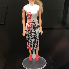 And here's barbie in a more contemporary print cheongsam.
